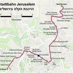 Схема трамвайного маршрута