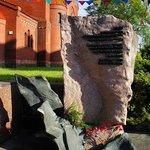 памятник Омельянюку - первому редактору подпольной газеты Звязда