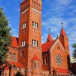 знаменитый Красный костел, официально - костел Святых Симеона и Елены