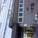 Banso Hotel