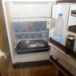 fridge facility