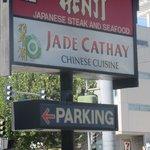 Jade Cathay, Good Dim Sum, San Jose, Ca