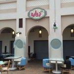 صورة فوتوغرافية لـ Zwarah Kuwaiti Restaurant