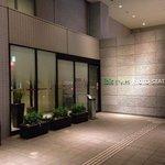 โรงแรมวิสต้า เกียวโต