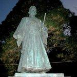 Monument to Hijikata Toshizo of Shinsengumi