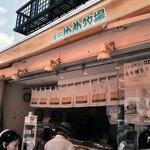 Ice cream storefront