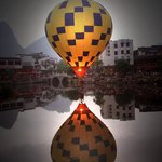 Balloon over Xi Jie  Ivan S. (on board)