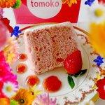 Photo of TokyoCake