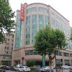 Foto de Zhejiang Media Hotel