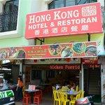 @ Hong Kong Restaurant