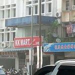 Nearest convenience shop