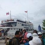 Crucero canadiense