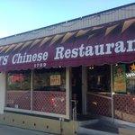 Mei's Chinese Restaurant