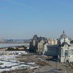 Palacio da Agricultura de Kazan, Russia