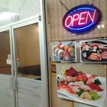 Hakata Sushi & Asian Grill