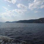 Le Fjord est déjà vu