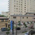 Photo of Hotel Kamomekan