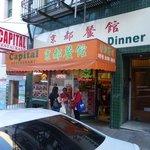 Capital Restaurant on Clay Street