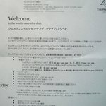 Ex guide