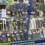 All types of Batteries available here