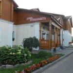 Suzdal Inn
