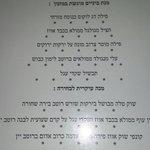 The lawrence hebew menu