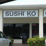 Entrance to Sushi Ko