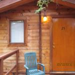 photo of our cabin!!!