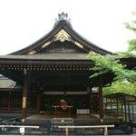 Um dos pavilhões do santuário