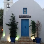 Agia Irini the small church inside the area of hotel
