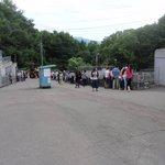 Mount Showa Shinzan park