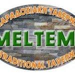 Photo de Meltemi Traditional Taverna