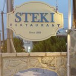 Photo de Steki Restaurant