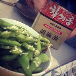 Edamame to start with...