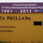 Ingreso a la Huaca Pucllana