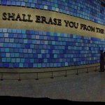 A panoramic view of the blue memory wall