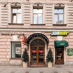 Photo of Nevsky Bereg Hotel