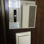 The air conditioning system! Antiquated & noisy, but it worked!