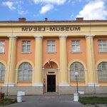 Narodni Muzej Zajecar