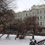 Em frente ao Hostel