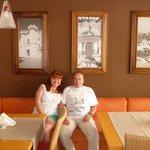 Мы в Красном ресторане