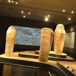 Археология, Музей Израиля