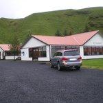 Katla Hotel Reception and Restaurant