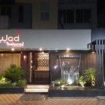 Swad Restaurant