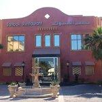 Al-Sanbok Seafood Restaurant