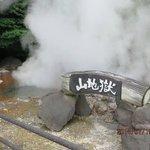 Yamajigoku