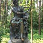 Богиня Музыки