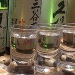 Sake Taster Selection
