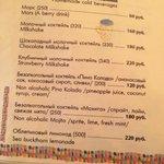 Lovely menu!