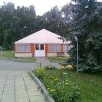 Photo of Sosnovy Bor